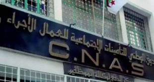 cnas-algerie_855289_679x417