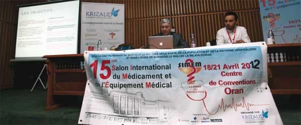 Le 15e salon international du m dicament et de l - Salon materiel medical ...