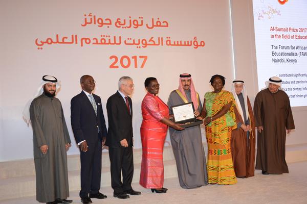 Prix Al-Sumait 2020