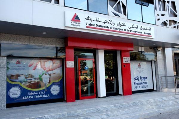 La CNEP-Banque ouvre sa première agence dédiée à la finance islamique