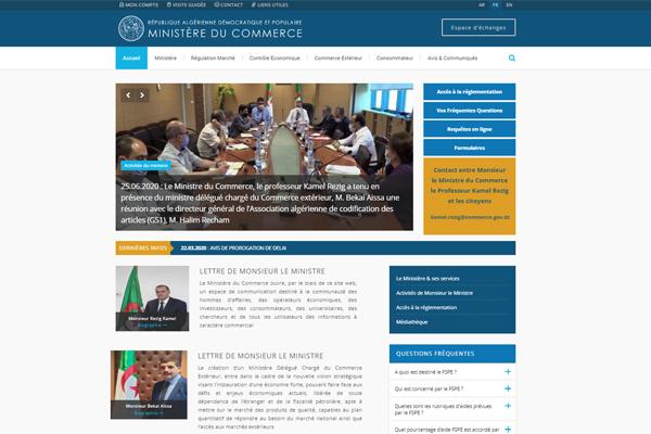 Ministère du commerce: Un espace de communication virtuel pour les opérateurs