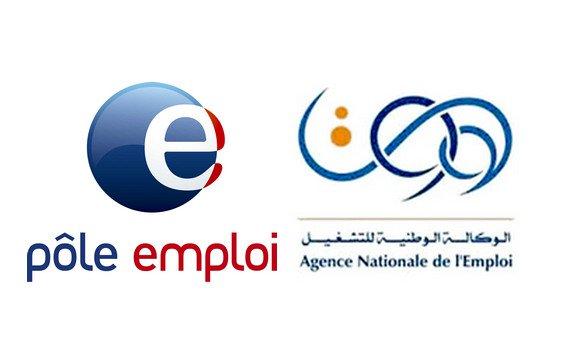 1ba7eb94eac Jumelage entre l Anem et la française Pôle emploi - DZ Entreprise